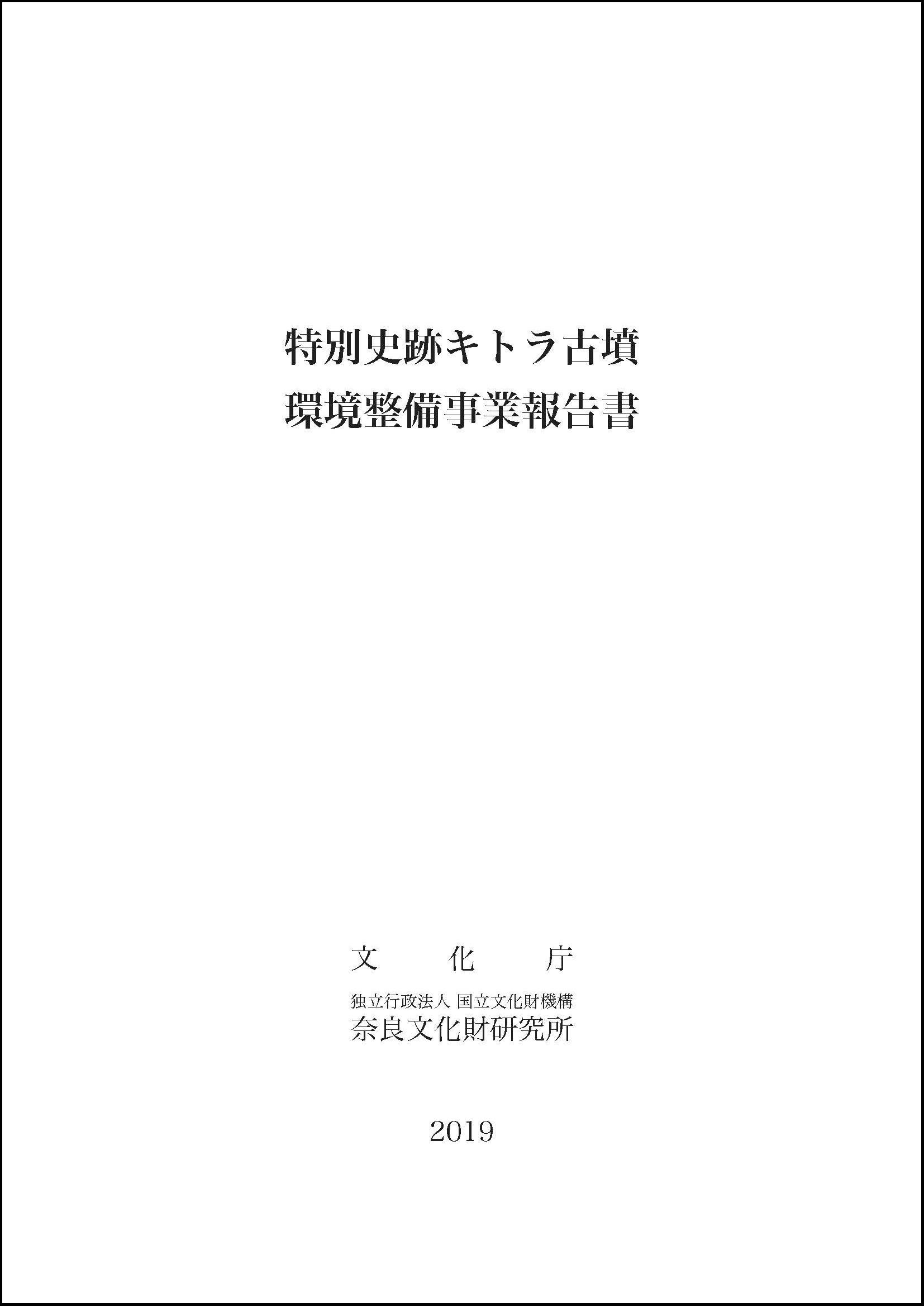 BB28402395_hyoushi.jpg
