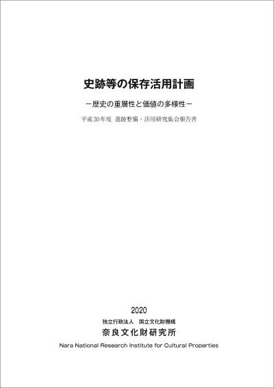 BB3070547X_hyoushi-.jpg