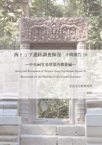 BC06575105_hyoushi-.jpg