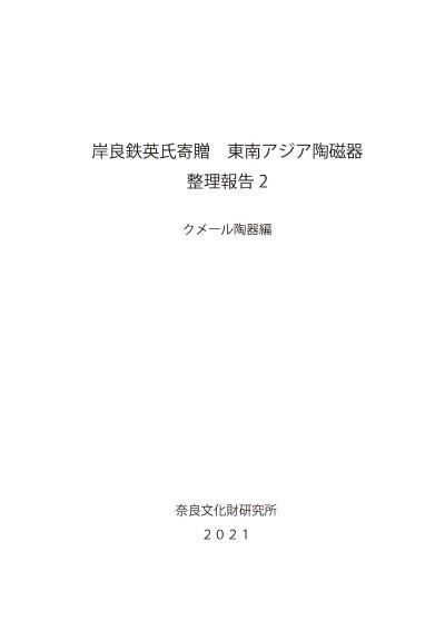 BC06575444_hyoushi-.jpg