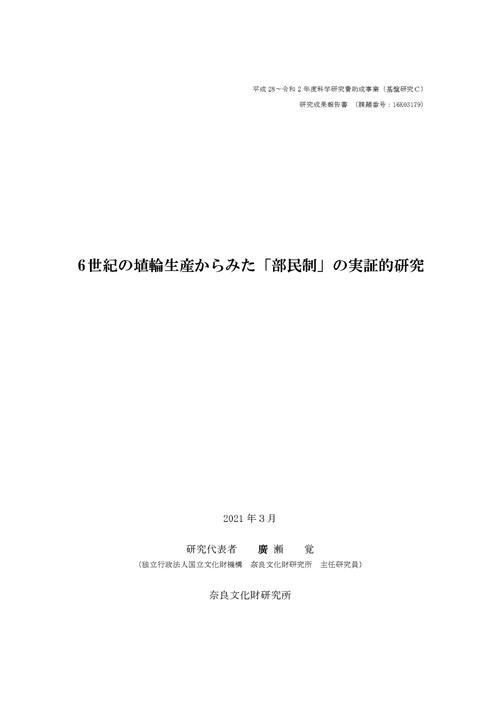BC06931389_hyoushi.jpg