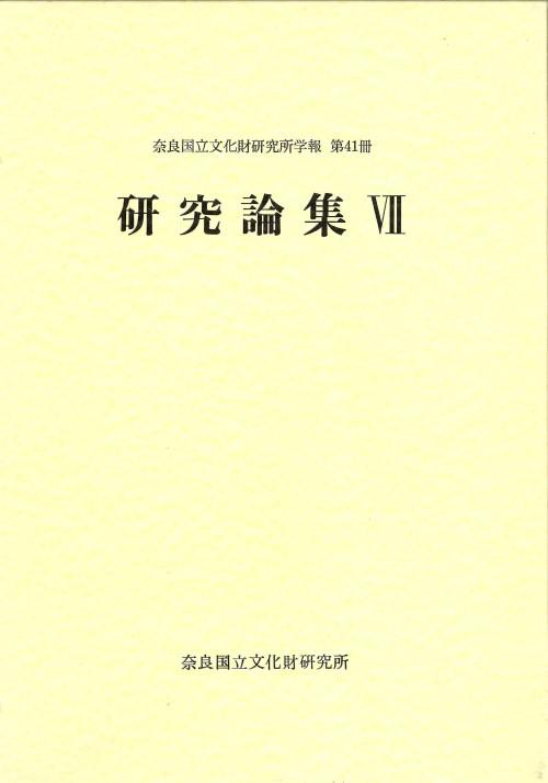 BN00936762_7_hyoushi_500.jpg