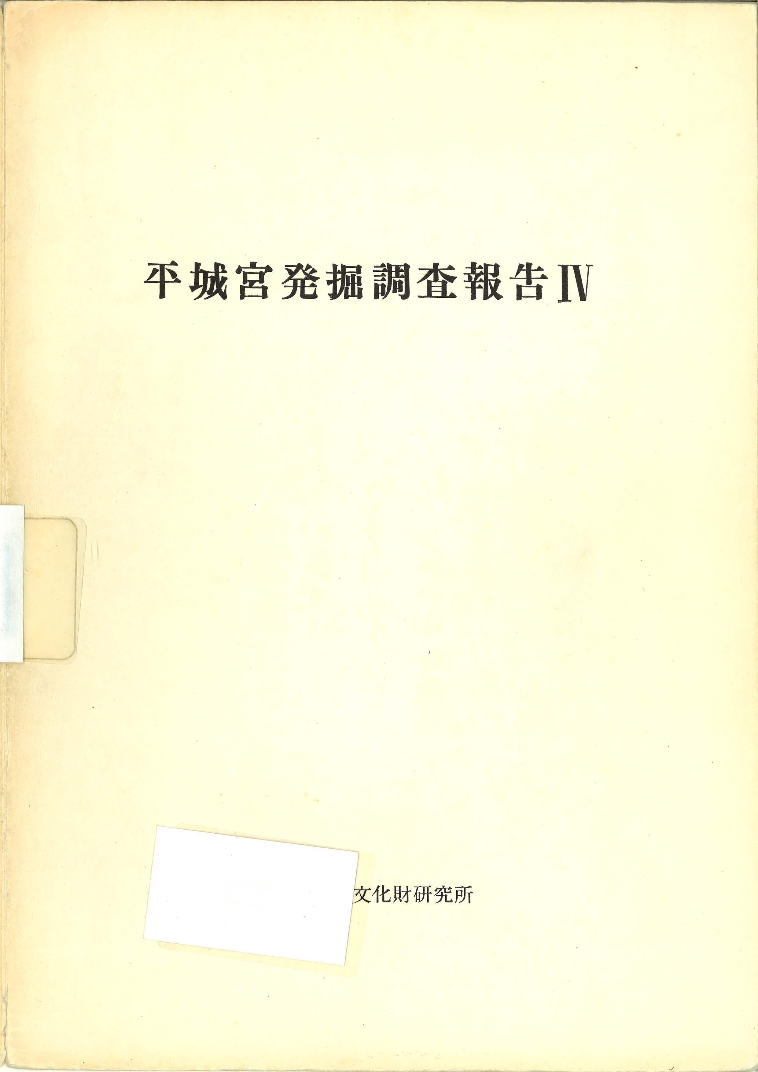 BN14509497_4_hyoushi.jpg