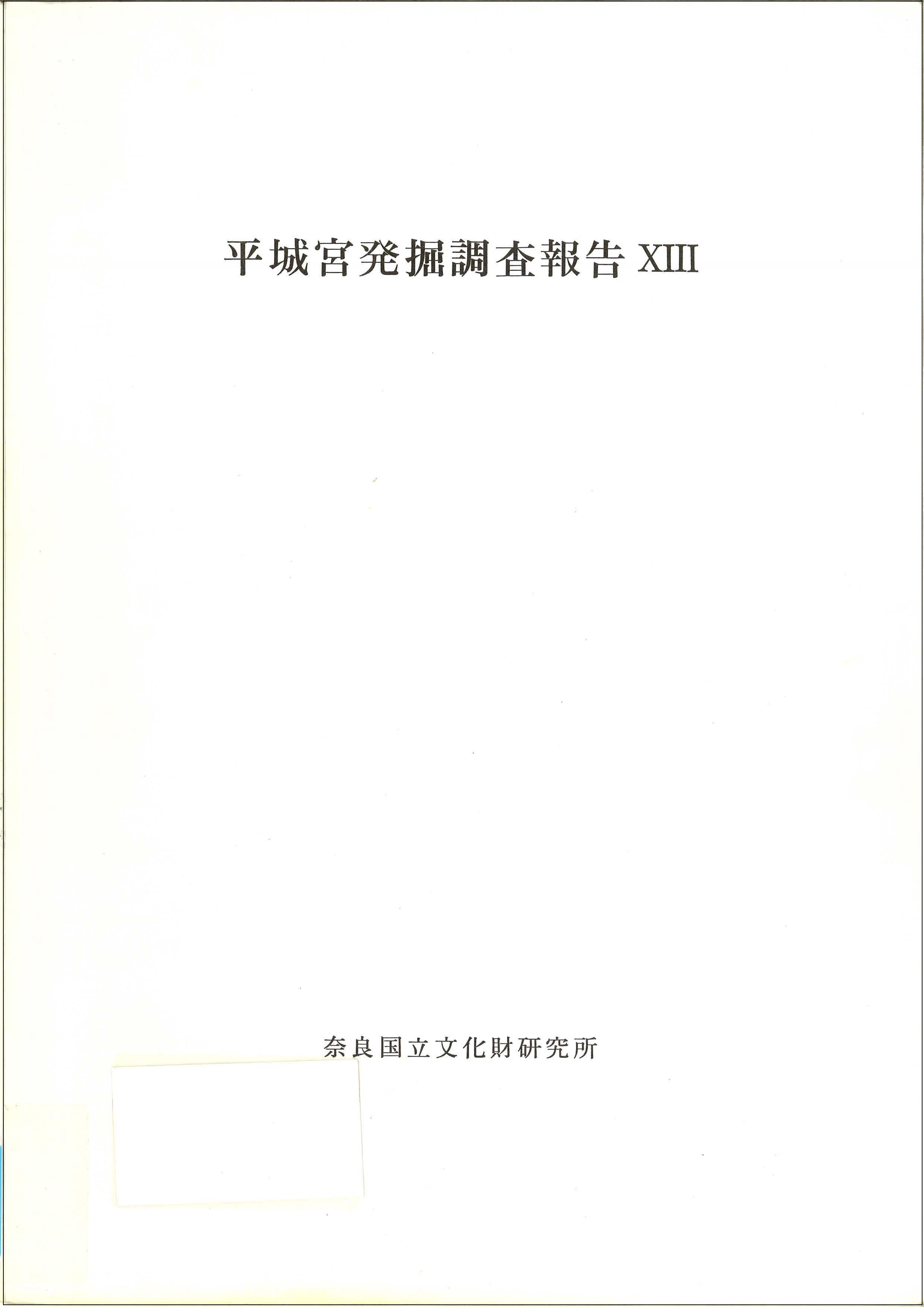 BN14510044_13_2_hyoushi+.jpg