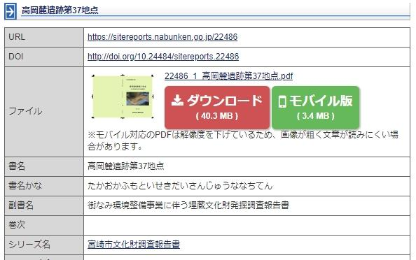 mobilePDF.JPG