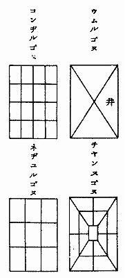 sahorou20181001_2.jpg