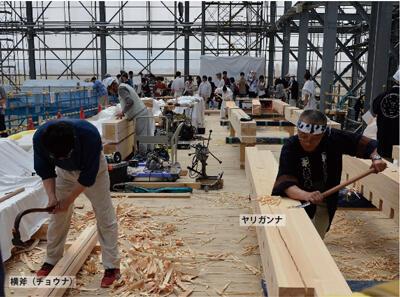 sahorou20191202_4.jpg