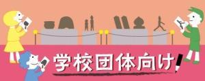 siryoukan_renew5.jpg