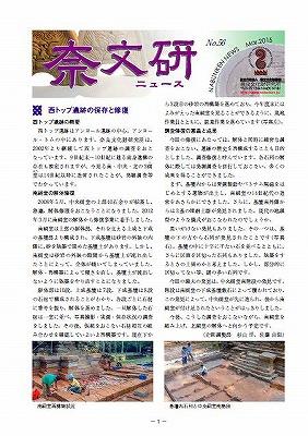 nabunkennews56.jpg