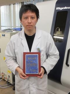 祝『公益財団法人衣笠繊維研究所繊維学術賞』受賞