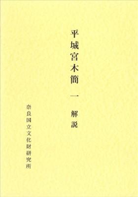 shiryo_5_1.jpg