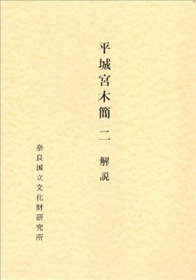 shiryo_8_1.jpg