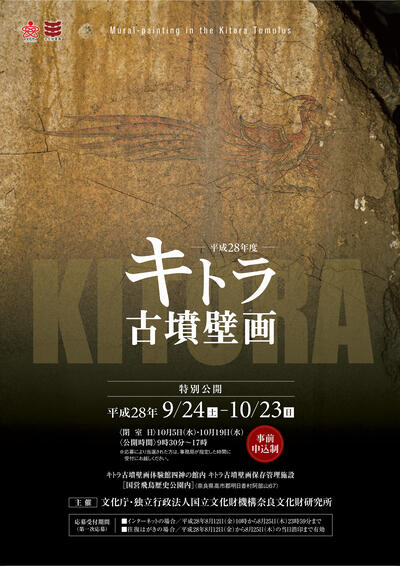 kitora01.jpg