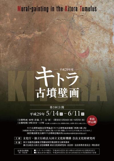 kitora03.jpg