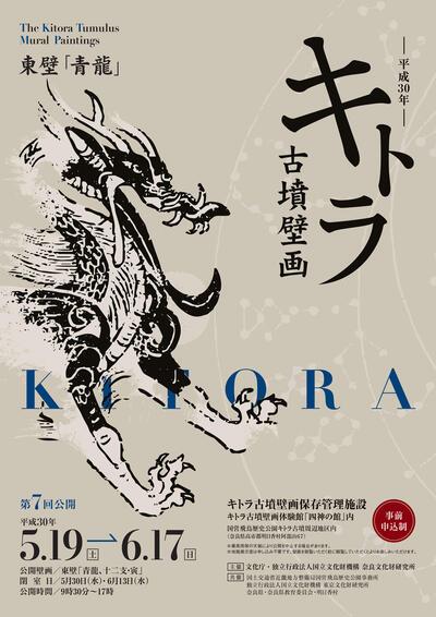 kitora07.jpg
