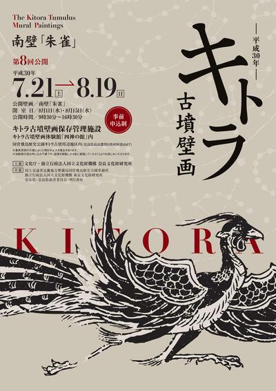 kitora08.jpg